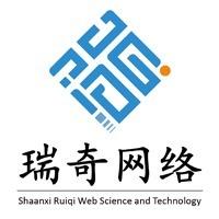 陕西瑞奇网络科技