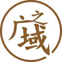 广之域文化