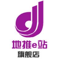 地推e站推广旗舰店