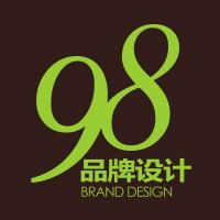 98品牌设计