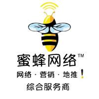 蜜蜂网络.地推旗舰店