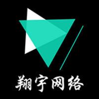 潍坊翔宇网络科技有限公司