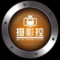 摄影控机构