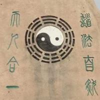 tanhongyan123