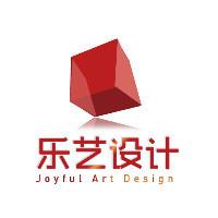 乐艺设计(中国)工作室
