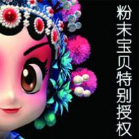 上海蓝道广告