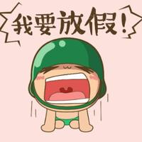 【书生工作室】