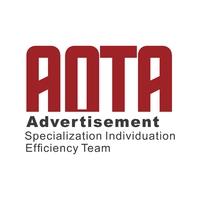 奥泰终端品牌设计机构
