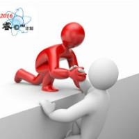 网络中国互助学院