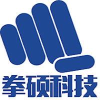 上海拳硕科技