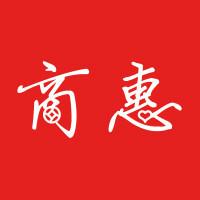 商惠电子商务有限公司