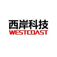西岸网络科技