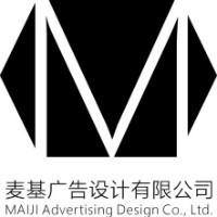 麦基广告设计