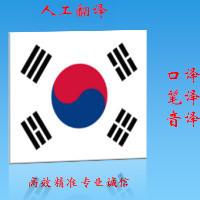 youxiaonan