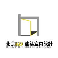 北京HZ建筑装饰设计