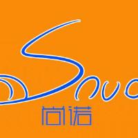 尚诺电子商务技术服务