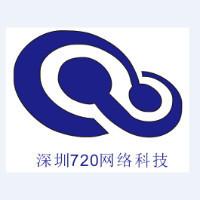 深圳七二零网络