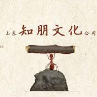 济南北斗七星影视传媒机构