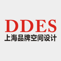 上海DDES空间设计