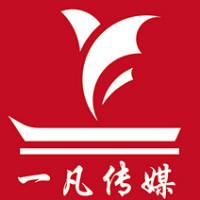 南京一凡文化传媒