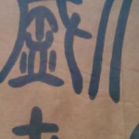 重庆认证咨询
