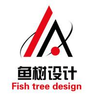 鱼树设计工作室