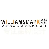 苏州威廉马克广告设计制作