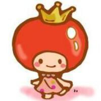 小小大番茄