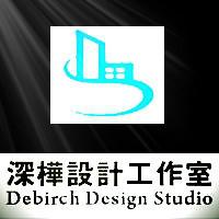 深桦设计工作室