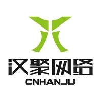 杭州汉聚网络