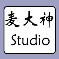 麦大神Studio