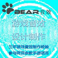 bear个人工作室