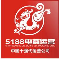 5188电商旗舰店