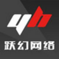 安徽跃幻网络科技