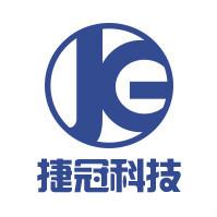广州捷冠信息科技有限公司