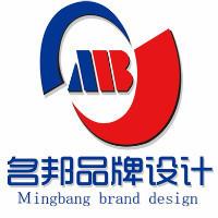云南名邦品牌设计