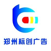 郑州环球彩印