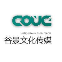谷景文化传媒