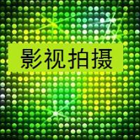 华夏 传媒