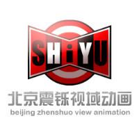 震铄视域动画公司