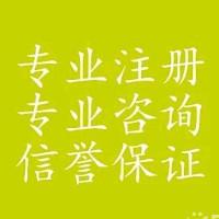 天津各区注册,享受国家一级税收奖励政策
