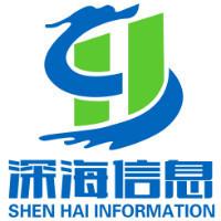 广东深海信息-软件开发