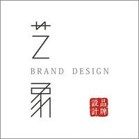 艺象品牌设计