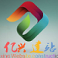 亿兴科技网络服务中心