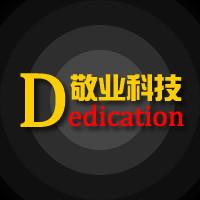 四川敬业信息科技