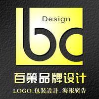 百策工业设计商标设计