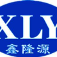 北京鑫隆源科技