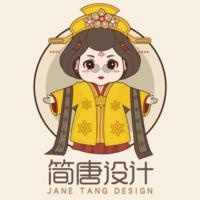 简唐传媒旗舰店