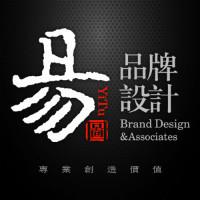 易图品牌设计