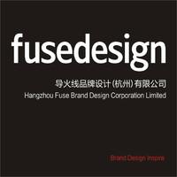 导火线品牌设计(杭州)有限公司